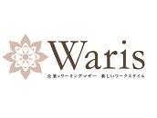 株式会社Waris  米倉 史夏 田中 美和 河 京子