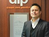 長谷川トラストグループ株式会社 戦略投資室 マネージングディレクター